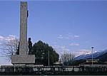 Statue am Sheshi Abdyl Frashëri - Përmet