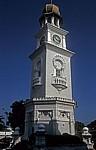 Uhrturm - George Town (Penang)