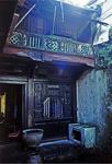 Altes Haus von Quan Thang: Innenhof - Hoi An