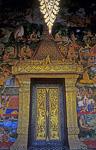 Wat Xieng Muan: Tür - Luang Prabang