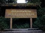 Gipfel: Der höchste Punkt Thailands - Doi Inthanon