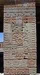 Palacio de Quetzalpapalotl (Quetzalpapalotl-Palast): Quetzalvogel-Relief - Teotihuacán