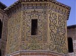 Omayyaden-Moschee: Beit al-Mal (Schatzhaus) - Damaskus