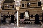 Qasr al-Azem (Azem-Palast) - Damaskus