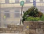 Calçada de D. Pedro Pitões: 1. gelber Pfeil des Jakobsweges (Caminho Português) - Porto