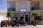 """Jakobsweg (Camino Francés): Cafe Bar """"Viel Glück"""" - Puente de Villarente"""