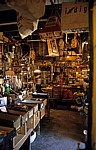Dorpstraat: Viktorianischer Krämerladen - Oom Samie Se Winkel - Stellenbosch