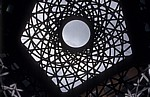 "Fünf Höfe: Viscardihof - Stahlkugel ""Sphere"" (Olafur Eliasson)  - München"