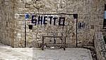 Stari Grad (Altstadt): Blick von der Stadtmauer - (Fußball-) Tor - Dubrovnik
